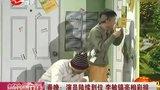 《達人秀》終極考核 劉燁失聲落淚 SMG新娛樂在線 2014