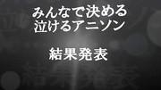 日本的3首催淚神曲!中島美嘉這首歌曲,一開嗓直接淚目!