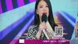 辣媽學院20140420期 李湘曝女兒乖巧