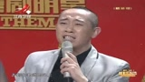 誰能逗樂喜劇明星20140420滑稽魔術.mp4