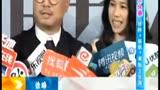 《催眠大師》北京發布會