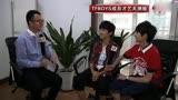 《中國娛樂報道》專訪TFBOYS-2