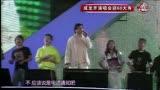 """《中國娛樂報道》成龍""""電話通知""""周杰倫王力宏參加慶"""