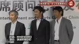 SCTV-4《中國娛樂報道》(2014年5月31日)第5342期