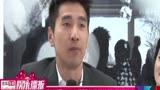 《痞子英雄》趙又廷:一定會和高圓圓結婚 日期待定[高