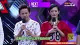 快樂大本營20140614-下期預告,鄧超 李子峰男神歸來