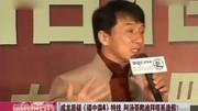 視頻: 碟中諜4 正片 在線觀看完整版 百里挑一的中文版 高清 周立波的新粉絲2012 劉德華的電影迷傳奇