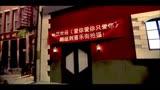 《喜樂街片花》20140613 預告 沙溢欲下跪討好成龍 白