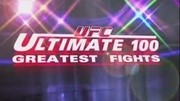 UFC.Ultimate.100.Greatest.Fights.2009.cd2
