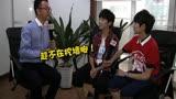 《中國娛樂報道》專訪TFBOYS