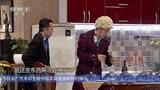 喜樂街[綜藝]20140718期前奏篇-裝扮服務生