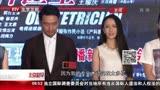 [北京您早]醫療劇《產科醫生》今晚登陸北京衛視