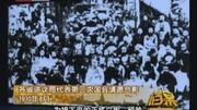 辛亥革命:同盟會發起廣州起義,攻打兩廣總督署
