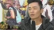 人再囧途之泰囧:王宝强徐峥扮僧侣,飞车追逐冲下崖