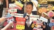 她曾與林峯、黃宗澤相愛!如今正式被TVB官網除名!