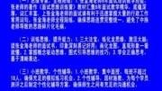 湘西州已略乡龙舞村道士