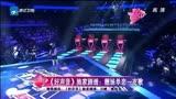 [娛樂夢工廠]《好聲音》獨家劇透:靚妹單戀一支歌