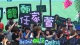 [娛樂夢工廠]金曲獎:臺前幕后花絮大曝料