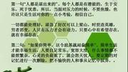 #語錄 #勵志 #經典語錄 #劉德華 沒有一個男人天生就是渣男