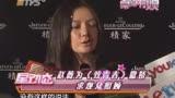 517桌桌有娛-星動態-范冰冰支持《搜索》稱贊姚晨演技1