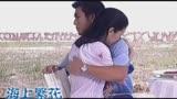 泰國版《海上繁花》劇情MV---PONG, AOM, TIK主演