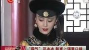 徐靜蕾舊愛黃覺自曝新戀情 網友猜測其已婚