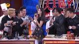 天天向上 最新一期 20141031視頻東北菜上桌宋佳菲兒一秒變吃貨