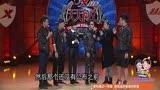 天天向上20141107最新一期李宇春獲全球最佳藝人惹EXO艷羨