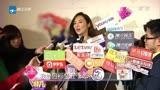 男友被爆結新歡 吳佩慈否認-20141119娛樂夢工廠-鳳凰視頻-最具媒體品質的綜合視頻門戶-鳳凰網