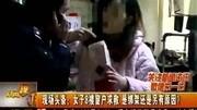 杨坤晒聚餐吃火锅 否认吸毒被抓传闻