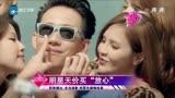 明星天價買放心-20140831娛樂夢工廠-鳳凰視頻-最具媒體品質的綜合視頻門戶-鳳凰網