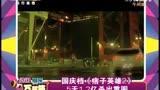 國慶檔《痞子英雄》5天1.2億殺出重圍