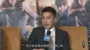 痞子英雄 黎明升起 《痞子2》警校招生番外篇 赵又廷 ?