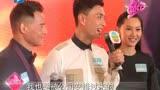 [娛樂夢工廠]上海電視節直擊:緋聞不能少
