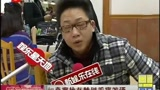 """《泰囧》票房火爆 """"泰囧三兄弟""""樂開花"""