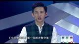 少年中国强20140828 本期精彩预告