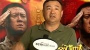 影响之侯勇、林超贤做客看类型大片的中国力量