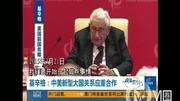臺灣節目:德國人直言國外行首選是大陸,臺灣人很震驚,說不可能