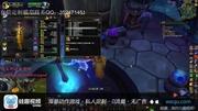 魔獸世界7.2新附魔幻象-魔化暴君