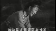 老唱片:黄梅戏《天仙配》选段6 家住丹阳姓董名永
