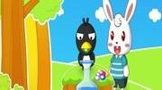 儿歌视频大全 乌鸦喝水 兔小贝故事图片