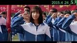 胡夏獻唱《左耳》推廣曲MV 《美好的昨天》