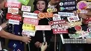 【張智霖】第二十八屆香港電影金像獎頒獎典禮 張智霖、謝天華頒發最佳女配角cut