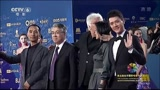 《2015北京國際電影節》 《狼圖騰》劇組亮相紅毯