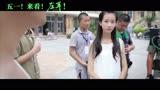 【電影HD】《左耳》(陳都靈人物特輯)