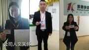 中稅聯合(北京)財務咨詢有限公司