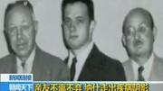 《美丽心灵》原型诺奖得主约翰·纳什车祸去世