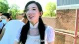 《道士下山》殺青視頻 陳凱歌:從影30年拍攝最艱苦的?