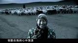 【2015大電影】《狼圖騰》湯非MV_