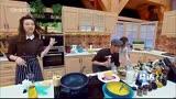 廚房的秘密精彩片花:陳德列帥氣噴火引女生尖叫